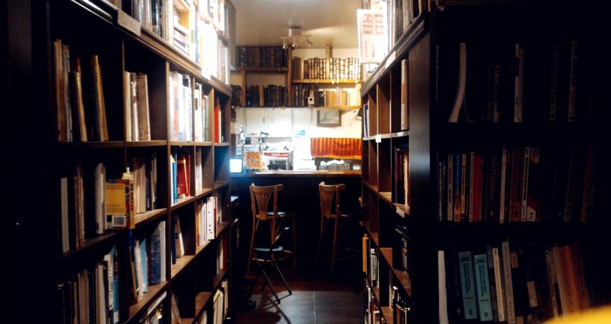 Gaijin Penjual Buku Terakhir